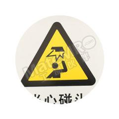 安赛瑞 GB安全标识(当心碰头) 34994  张