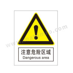 安赛瑞 GB安全标识(注意危险区域) 30732  张