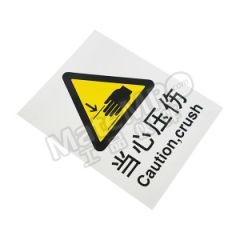 安赛瑞 GB安全标识(当心压伤) 34935  张