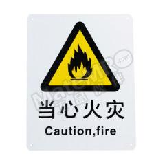 安赛瑞 GB安全标识(当心火灾) 34925  张
