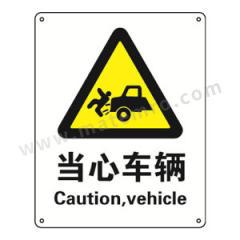 安赛瑞 GB安全标识(当心车辆) 30713  张