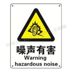 安赛瑞 GB安全标识(噪声有害) 30722  张