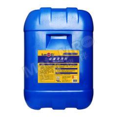 蓝飞 金属浸洗剂 Q039-25 清洗材质:碳钢 清洗方式:手工,浸泡  桶