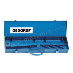 吉多瑞 金属空盒子 8563-90 规格:830mm  只