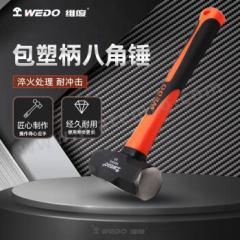WEDO 维度 包塑柄八角锤 WD678-14 规格:14lb 锤头材质:碳钢  把