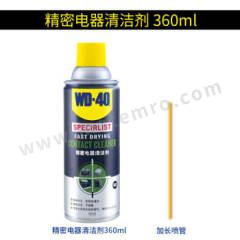 WD-40 精密电器清洁剂 852244 净含量:440ml 规格:*1*1*  瓶