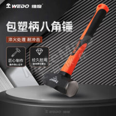 WEDO 维度 包塑柄八角锤 WD678-18 规格:18lb 锤头材质:碳钢  把