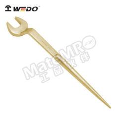 WEDO 维度 防爆高颈撬棒呆扳手 AL140B-41 规格:41mm 主体材质:铝青铜  把