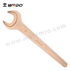 WEDO 维度 德标DIN894防爆单头呆扳手 BE140-32 规格:32mm 主体材质:铍青铜  把