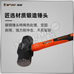 WEDO 维度 包塑柄八角锤 WD678-04 规格:4lb 锤头材质:碳钢  把